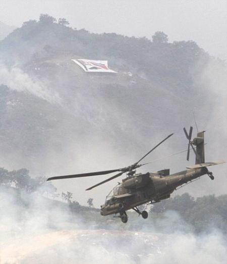 Apache helo 2012 w- NK flag